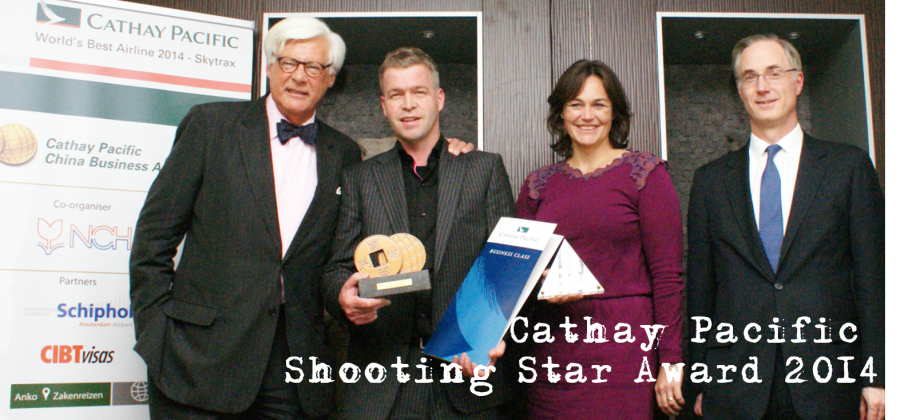 Cathay Pacific Shooting Star