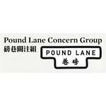 Pound Lane Concern Group