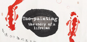 Tao-painting: the story of a lifetime