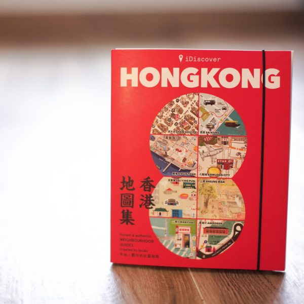 iDiscover Hong Kong Neighbourhood Guide - front