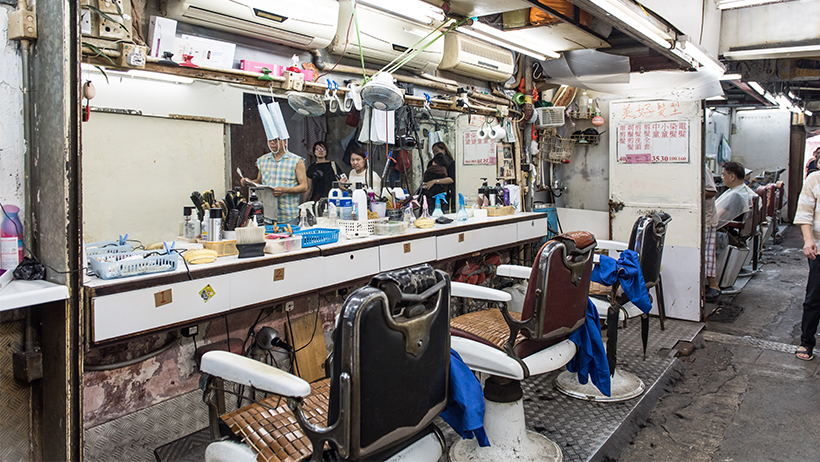 HK tradition barbershop