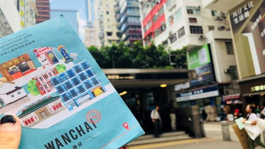 Wanchai Map