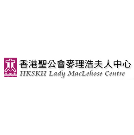 Lady Maclehose centre