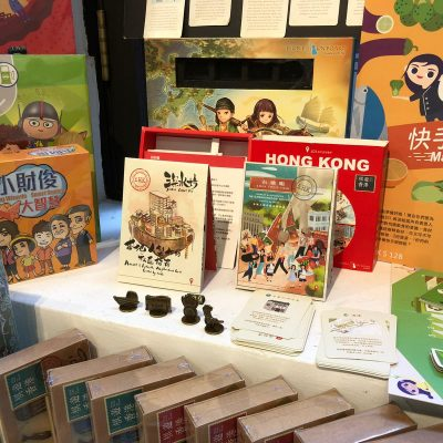 PMQ board game hong kong