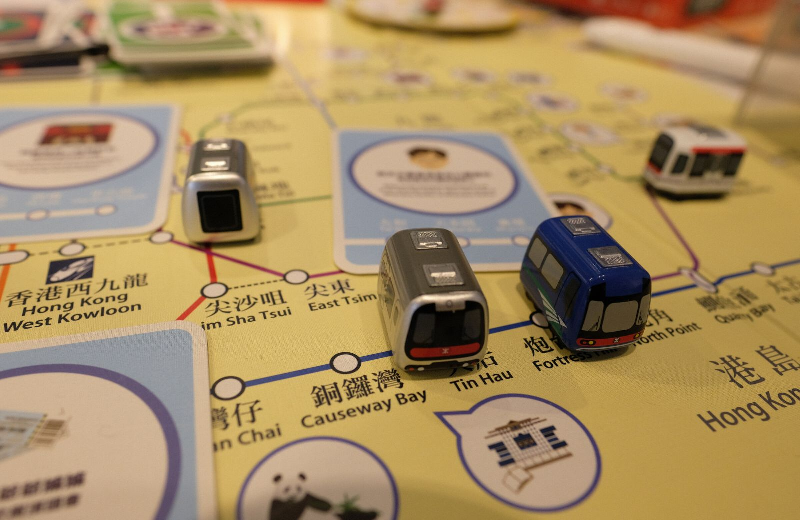 Hong Kong Family Board Game