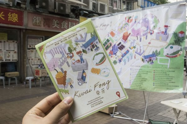 idiscover kwai fong map2