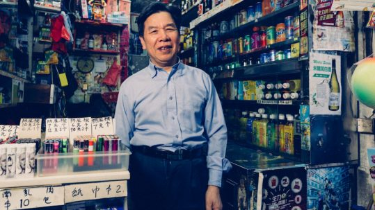 Hong Kong Small Businesses Coronavirus Sunset Survivors