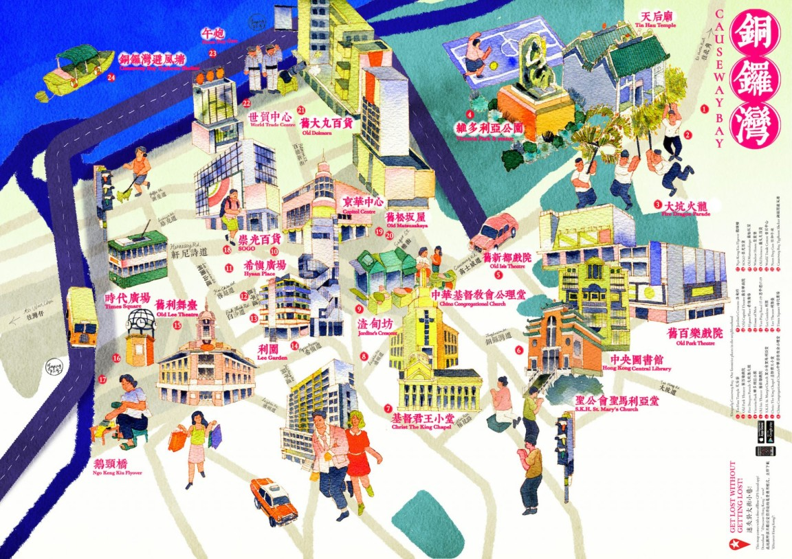 Causeway bay Neighbourhood Map
