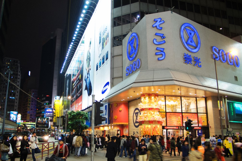 Causeway Bay Japanese Department Stores
